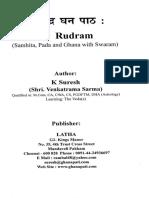 Sri Rudram (Samhita, Pada and Ghana with Swaram)