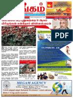 Arangam News E Paper 08 Jun 2018 16th Issue