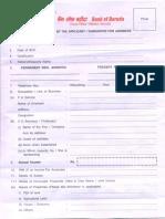Form no 135