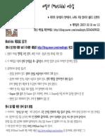 완성_마틸다-readingtc