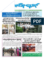 Union Daily_10-6-2018