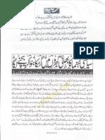 Aqeeda-Khatm-e-nubuwwat-AND -ISLAM-Pakistan-KAY-DUSHMAN 5028
