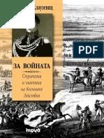 Karl Fon Klauzevits - Za Voynata