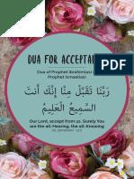 DUA_CARDS