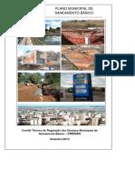 PMSB UDI.pdf