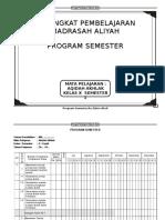 PROMES Aqidah Akhlak MA Kelas X, 1-2