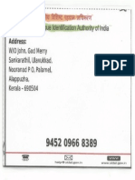 annamma aadhar2.pdf