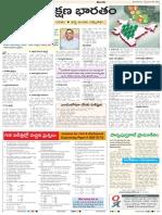 tspscpage-29-9-2015.pdf