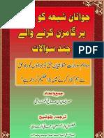 Shiya Ko Rah-e-Haq Par Gamzan Karne Wale Chand Swalat