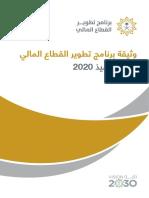 FSDP Program Book