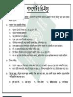 MRP Application Guide Reissue MRP