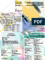 2018年度1-3月服務季刊