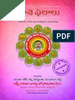Rasi Phalalu June
