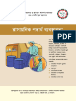 Chemical Management Bangla