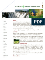 OOTY- Tourist places .pdf