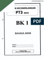 Pep. Ting. 3 TOV Terengganu 2015_soalan.pdf