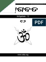 odiaBhagabata12.pdf