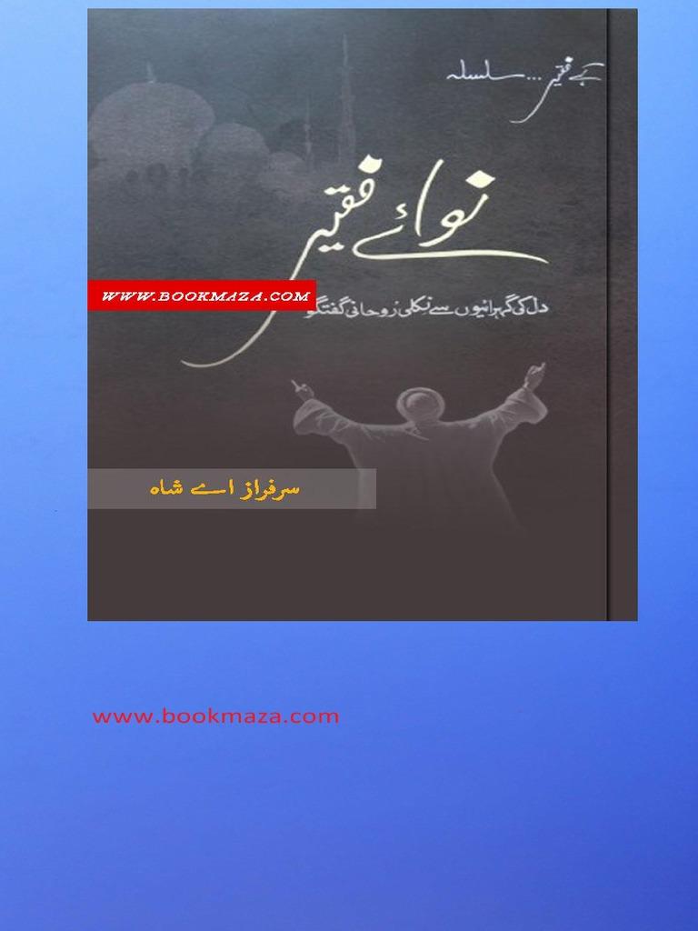 faqeer rang by sarfraz a shah pdf free download