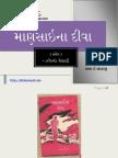 Mansai_na_diva.pdf