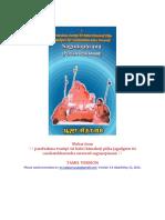 312766417-Shri-Maha-Periyava-Sagunopasana-Tamizh.pdf