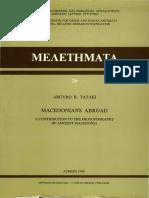[Argyro_Tataki_(Τατάκη,_Αργυρώ)]_Maced(BookSee.org).pdf