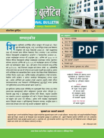NCED Bulletin 2071 With Correciton New