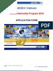 Internship Application Form
