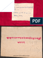 Amnaya Guru Mandal Devatarchan Kramavalli