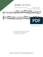 Sheet music of Fog elna khel, a traditional folk Iraqi song.فوق إلنا خل