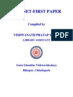 Ugc Net First Paper1 (2)