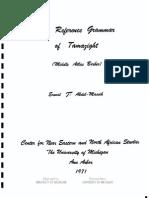 Grammaire de référence de Tmazight de l'Atlas (E.T Abd el Masih)