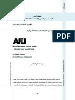 حدود الدم (المخطط الامريكى لتقسيم بلاد العرب).pdf