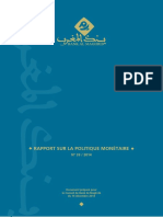 DERI-RPM Q4 2014.pdf