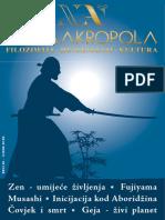 NovaAkropola58