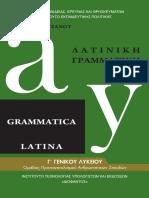 Grammatica Latina
