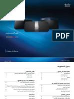 munual linksys.pdf