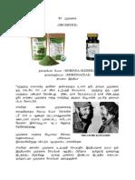 87. Murungai.pdf