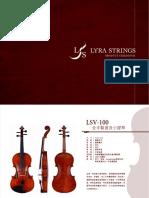 LyraStrings Catalog1