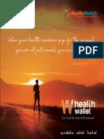 Health Wallet Brochure