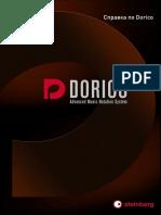 dorico_ru