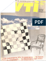 Anti_1988_B_384.pdf