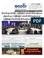 Myanma Alinn Daily_ 17 Jun 2018 Newpapers.pdf
