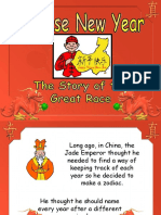 Chinese New Year Animal Story