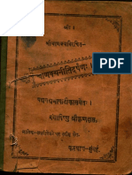 Hindi Book-Chanakya-Neeti-Darpan-Mihir-Chandra-Sharma.pdf
