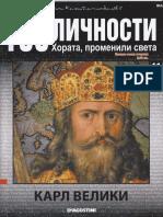 Карл Велики