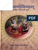 gita-govinda_hindi.pdf