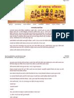 navnaath.pdf