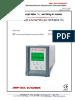 TIC-RUS