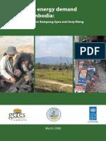 UNDP Rural Energy 2008 Eng