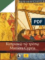 Maniera Cypria